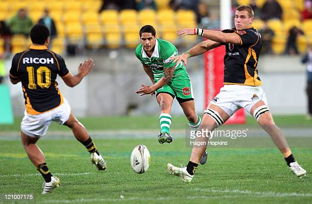 Aaron Smith of Manawatu kicks during the round nine ITM Cup match between Wellington and Manawatu at Westpac Stadium on August 13, 2011 in...