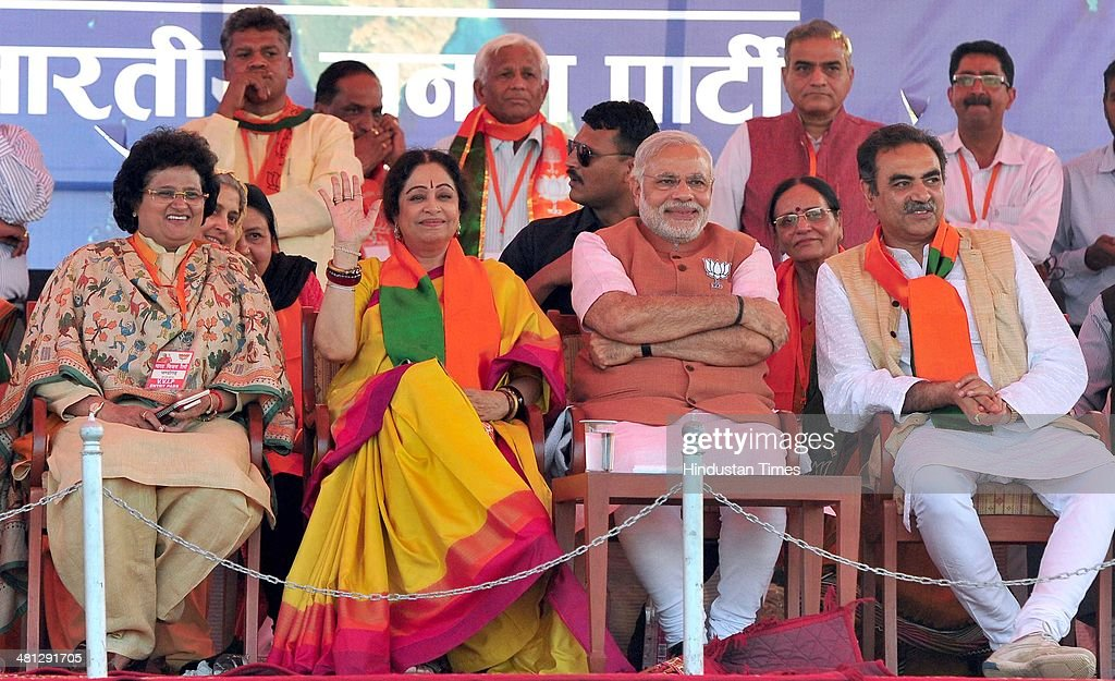 Aarti Mehra Kirron Kher Lok Sabha BJP candidate from Chandigarh and Narendra Modi BJP prime ministerial candidate and Sanjay Tandon State BJP...