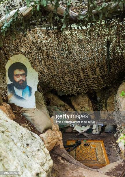 Abbas almusawi former refuge in the war museum operated by Hezbollah called the tourist landmark of the resistance Nabatiyeh Governorate Mleeta...