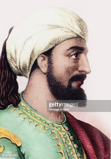 Abd alRahman III Caliph of Córdoba 19th century Found in the Collection of Russian Academy of Sciences