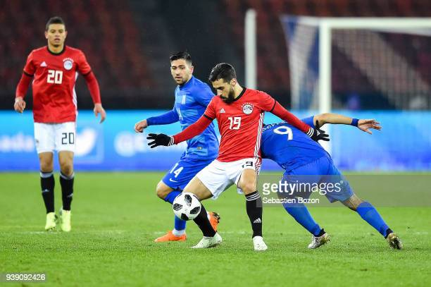 Abdallah Said Ahmed Hassan Mahgoub during the International friendly match between Egypt and Greece on March 27 2018 in Zurich Switzerland