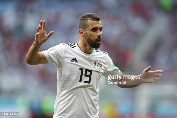 Abdallah Said of Egypt during the 2018 FIFA World Cup Russia group A match between Saudia Arabia and Egypt at Volgograd Arena on June 25 2018 in...
