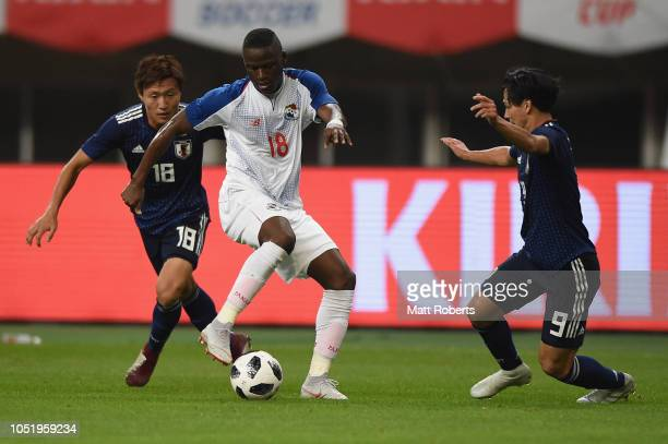 Abdiel Arroyo of Panama controls the ball during the international friendly match between Japan and Panama at Denka Big Swan Stadium on October 12...