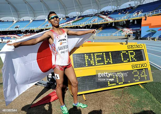 Abdul Hakim Sani Brown of Japan ccompetes in Boys 200 Meters Final on day five of the IAAF World Youth Championships Cali 2015 on July 19 2015 at the...