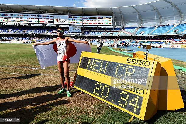 Abdul Hakim Sani Brown of Japan cleebrates after winning the Boys 200 Meters Final on day five of the IAAF World Youth Championships Cali 2015 on...