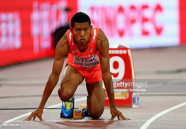 Abdul Hakim Sani Brown of Japan looks on before competing in the Men's 200 metres semifinal during day five of the 15th IAAF World Athletics...