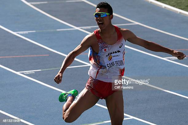 Abdul Hakim Sani Brown of Japan reacts after winning the Boys 200 Meters Final on day five of the IAAF World Youth Championships Cali 2015 on July 19...