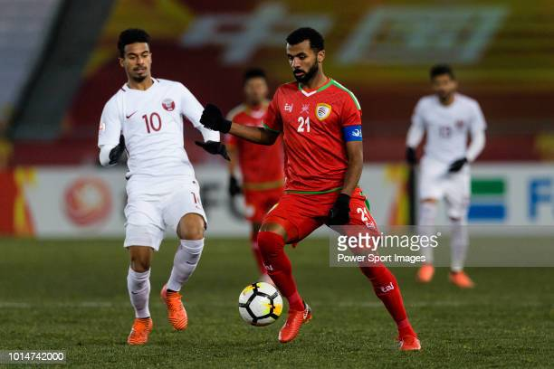 Abdulaziz Al Gheilani of Oman in action during the AFC U23 Championship China 2018 Group A match between Oman and Qatar at Changzhou Sports Center on...