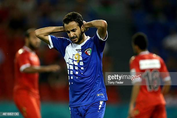 Abdullah Al Buraiki of Kuwait looks dejected after losing to Oman during the 2015 Asian Cup match between Oman and Kuwait at Hunter Stadium on...