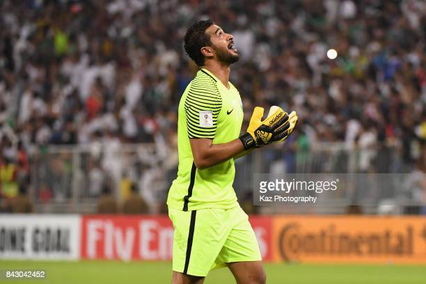 Abdullah Almayouf of Saudi Arabia celebrates his side's first goal during the FIFA World Cup qualifier match between Saudi Arabia and Japan at the...