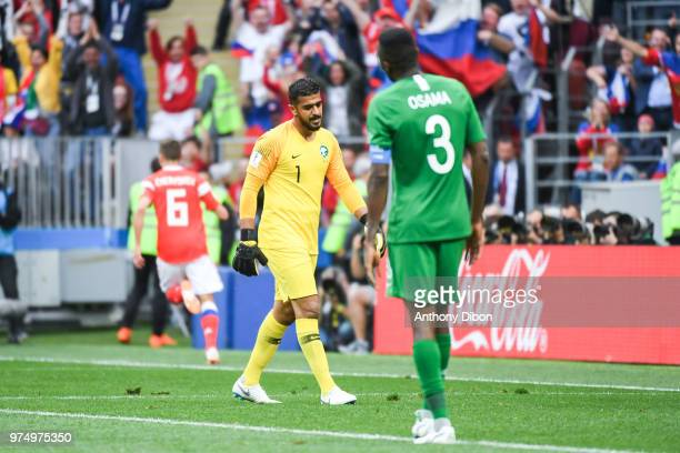 Abdullah Almuaiouf goalkeeper of Saudi Arabia looks dejected during the 2018 FIFA World Cup Russia group A match between Russia and Saudi Arabia at...