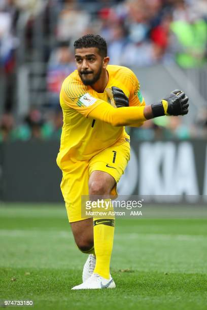 Abdullah Almuaiouf of Saudi Arabia in action during the 2018 FIFA World Cup Russia group A match between Russia and Saudi Arabia at Luzhniki Stadium...