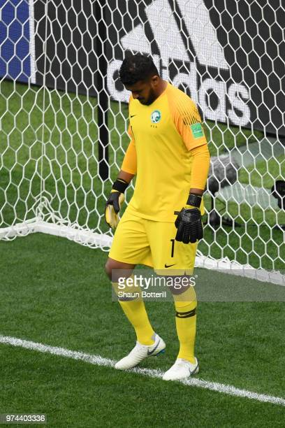 Abdullah Almuaiouf of Saudi Arabia looks on dejected during the 2018 FIFA World Cup Russia Group A match between Russia and Saudi Arabia at Luzhniki...