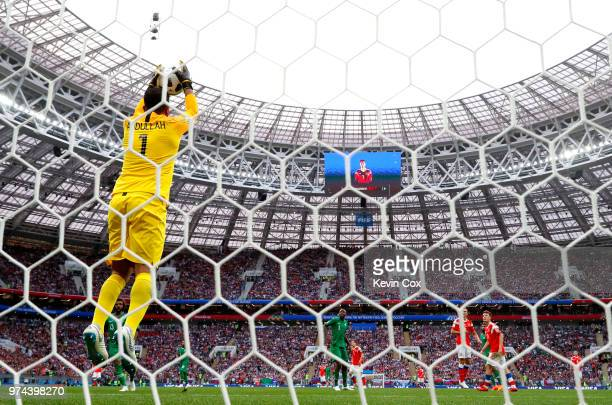 Abdullah Almuaiouf of Saudi Arabia makes a save during the 2018 FIFA World Cup Russia Group A match between Russia and Saudi Arabia at Luzhniki...