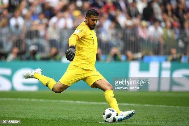 Abdullah Almuaiouf of Saudi Arabia takes a goal kick during the 2018 FIFA World Cup Russia Group A match between Russia and Saudi Arabia at Luzhniki...