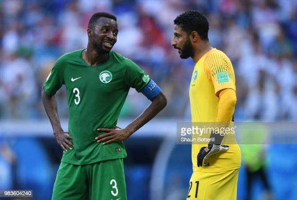 Abdullah Almuaiouf talks with Yasser Almosailem of Saudi Arabia during the 2018 FIFA World Cup Russia group A match between Saudia Arabia and Egypt...