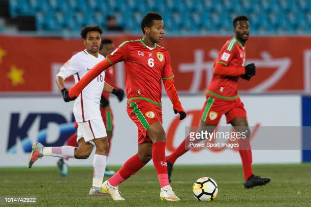 Abdullah Fawaz of Oman in action during the AFC U23 Championship China 2018 Group A match between Oman and Qatar at Changzhou Sports Center on 12...