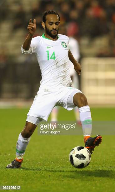Abdullah Otayf of Saudi Arabia controls the ball during the international friendly match between Belgium and Saudi Arabia at the King Baudouin...