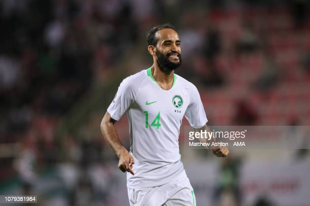 Abdullah Otayf of Saudi Arabia during the AFC Asian Cup Group E match between Saudi Arabia and North Korea at Rashid Stadium on January 8 2019 in...