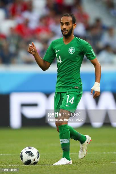Abdullah Otayf of Saudi Arabia in action during the 2018 FIFA World Cup Russia group A match between Saudi Arabia and Egypt at Volgograd Arena on...
