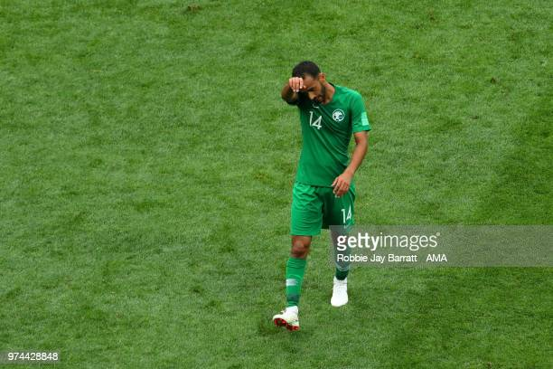 Abdullah Otayf of Saudi Arabia looks dejected during the 2018 FIFA World Cup Russia group A match between Russia and Saudi Arabia at Luzhniki Stadium...