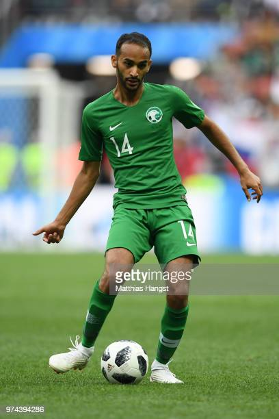 Abdullah Otayf of Saudi Arabia runs with the ball during the 2018 FIFA World Cup Russia Group A match between Russia and Saudi Arabia at Luzhniki...