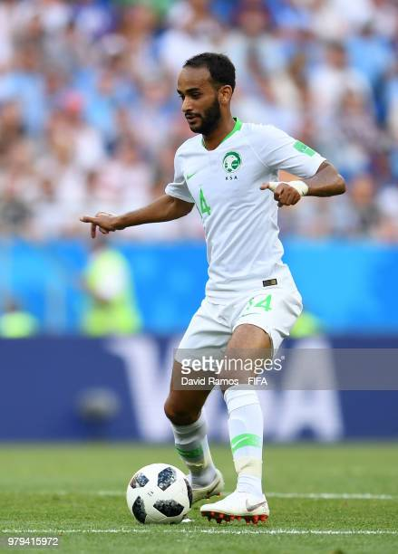 Abdullah Otayf of Saudi Arabia runs with the ball during the 2018 FIFA World Cup Russia group A match between Uruguay and Saudi Arabia at Rostov...