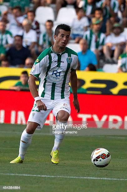 Abel Gomez Moreno of Cordoba CF controls the ball during the La liga match between Cordoba CF and RC Celta de Vigo at El Arcangel studium on August...