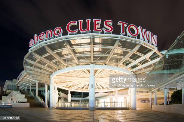 abeno CUES TOWN
