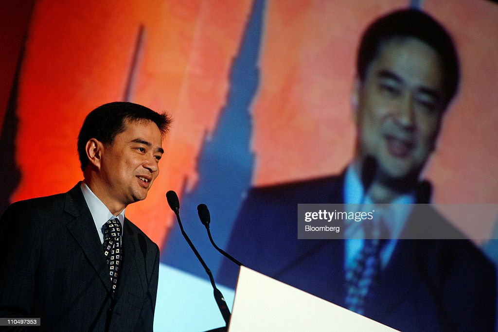 5th Annual Euromoney Thailand Investment Forum