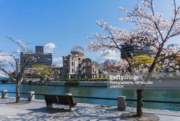 a-bomb dome at hiroshima, japan - hiroshima fotografías e imágenes de stock