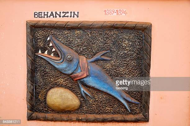 abomey king's symbol - béhanzin stock photos and pictures
