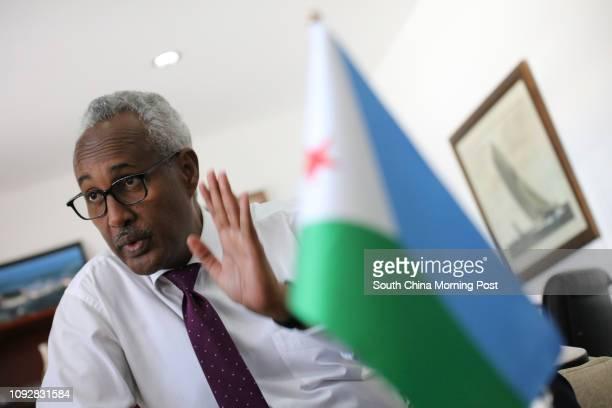 Aboubaker Omar Hadi, Chairman of Djibouti Ports & Free Zones Authority , at Doraleh Multi-purpose Port , Djibouti. 11JAN17 SCMP/Felix Wong