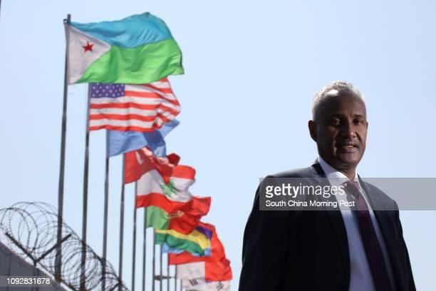 Aboubaker Omar Hadi Chairman of Djibouti Ports Free Zones Authority at Doraleh Multipurpose Port Djibouti 11JAN17 SCMP/Felix Wong