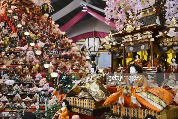 About 30000 unwanted dolls sent from all over Japan are displayed at a Hina Matsuri girls festival in Katsuura Tokushima Prefecture western Japan on...