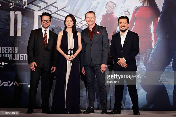 JJ Abrams Atsuko Maeda Simon Pegg and Justin Lin attend the premiere of Paramount Pictures' 'Star Trek Beyond' at TOHO Cinemas on October 19 2016 in...