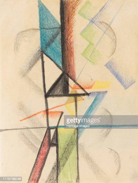 Abstract forms V 1913 Private Collection Artist Macke August