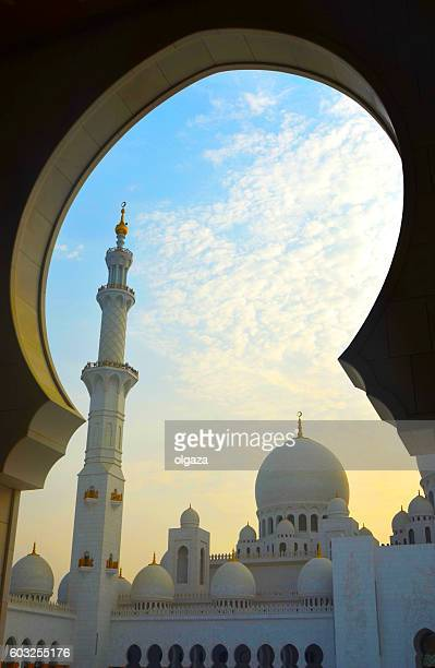 Abu Dhabi mosque at sunset