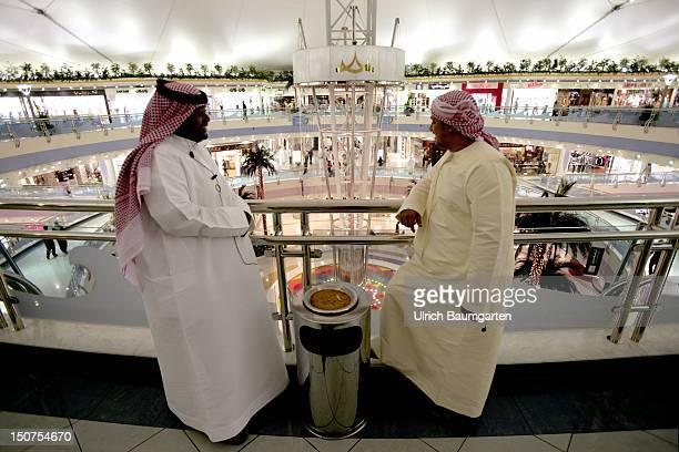 Abu Dhabi shopping mall in Abu Dhabi