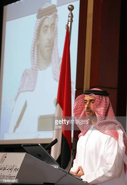 Abu Dhabi, UNITED ARAB EMIRATES: Emirati Interior Minister Sheikh Seif bin Zayed al-Nahayan addresses the 'Arabian Gulf Security - Internal and...
