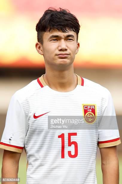 Abu of China during 2017'CEFC CUP'Jinshan International Youth Football Tournament between China 2024 Olympic Hope Team A v Bahrain U16 National Team...