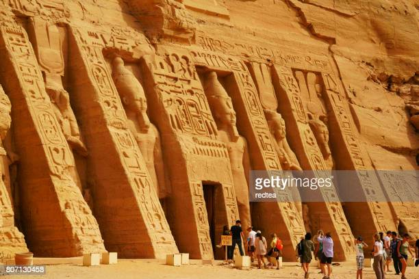 Abu Simbel Hathor