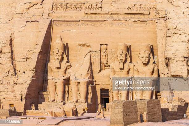 abu simbel temple, egypt - nubia stock pictures, royalty-free photos & images