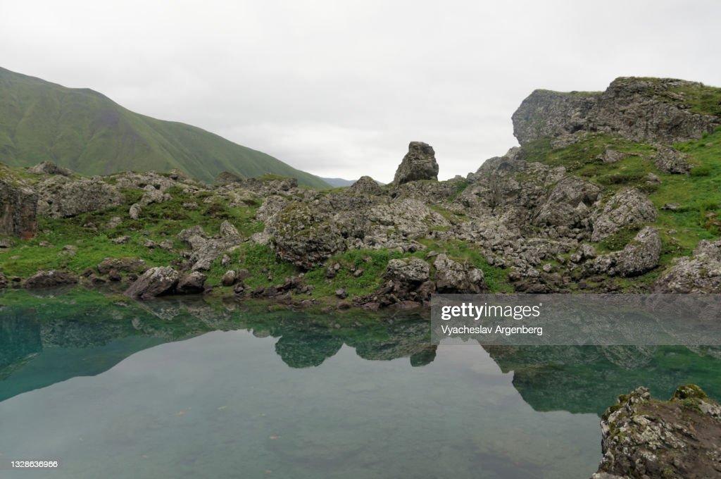 Abudelauri Glacier Lake, Caucasus Mountains, Georgia : Stock Photo