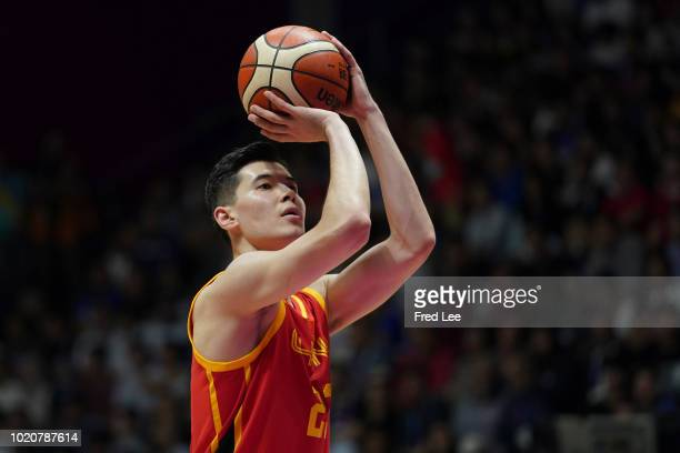 Abudushalamu Abudurexiti of china in action during Basketball Men's Preliminary Round Group D match between Philippines and China on day three of the...