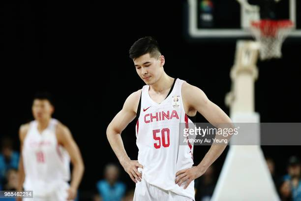 Abudushalamu Abudurexiti of China reacts during the FIBA World Cup Qualifying match between the New Zealand Tall Blacks and China at Spark Arena on...