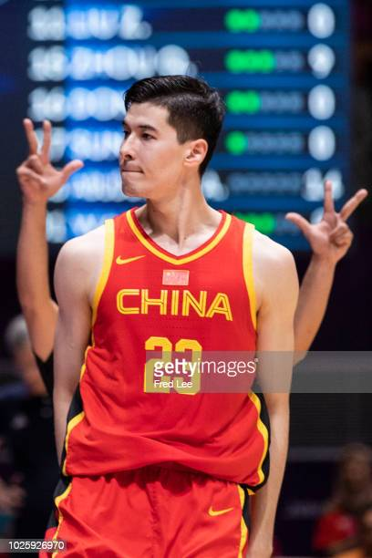 Abudushalamu Abudurexiti of China reacts during the Men's Basketball 5x5Gold Medal Game match between Iran and China on day fourteen of the Asian...