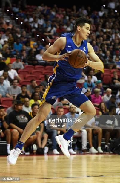 Abudushalamu Abudurexiti of the Golden State Warriors grabs a rebound against the Dallas Mavericks during the 2018 NBA Summer League at the Thomas...