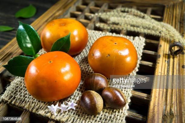 abundant autumn fruit - jong heung lee stock pictures, royalty-free photos & images