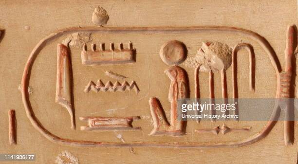 Abydos one of the oldest cities of ancient Egypt The cartouche of king Rameses II